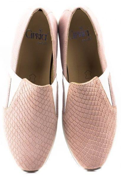 Cлипоны для женщин Caprice EO27 стоимость, 2017