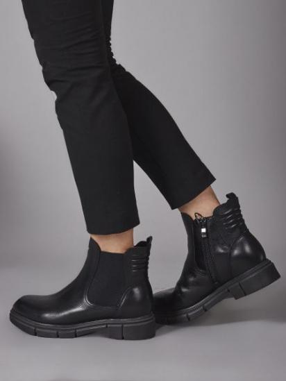 Ботинки для женщин Caprice EO273 продажа, 2017