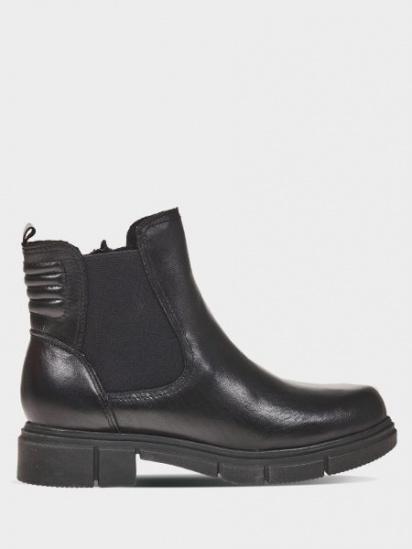 Ботинки для женщин Caprice EO273 брендовые, 2017