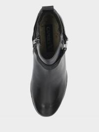 Ботинки для женщин Caprice EO277 продажа, 2017