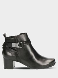 Ботинки для женщин Caprice EO277 брендовые, 2017