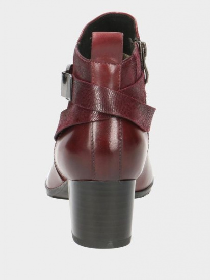 Ботинки для женщин Caprice EO278 купить в Интертоп, 2017