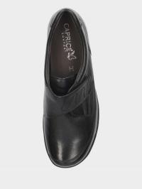 Полуботинки для женщин Caprice EO298 купить обувь, 2017