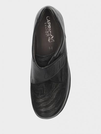 Напівчеревики Caprice модель 24650-23-091 BLACK ZEBRA CO — фото 5 - INTERTOP
