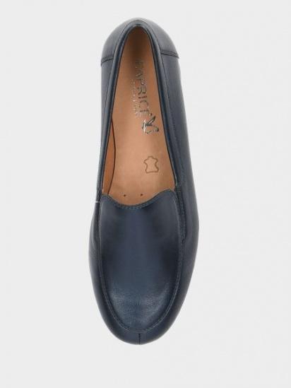 Туфли для женщин Caprice EO302 купить в Интертоп, 2017