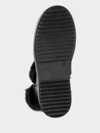 Caprice  купити взуття, 2017