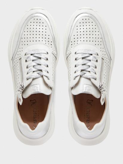 Кроссовки для города Caprice - фото