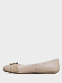 Caprice  модне взуття, 2017
