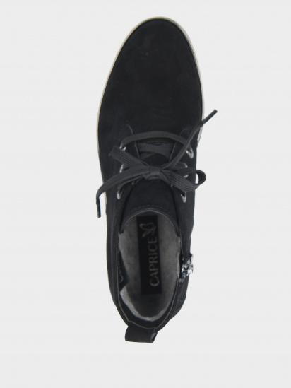 Черевики  для жінок Caprice 9-9-25103-25 004 BLACK SUEDE ціна, 2017