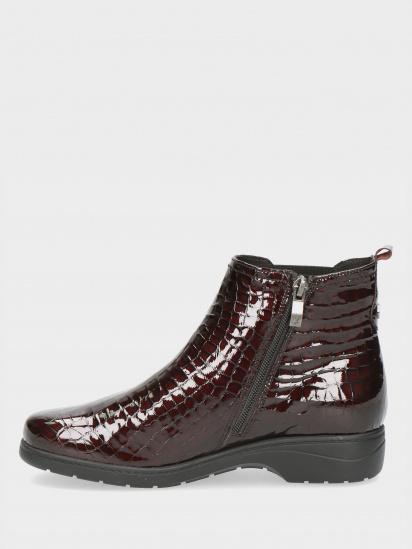 Черевики  для жінок Caprice 9-9-25355-25 533 BORDEAUX CROC розмірна сітка взуття, 2017