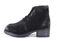 Ботинки для женщин Caprice 26257-27-008 black nubuc купить в Интертоп, 2017