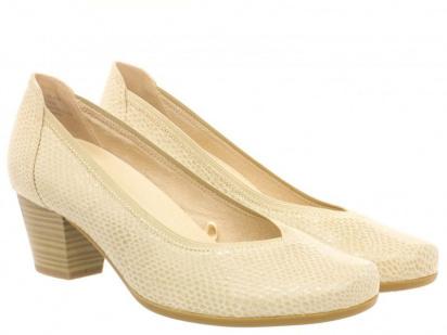 Туфли для женщин Caprice 22301-28-410 beige reptile купить, 2017