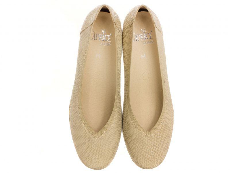 Туфли для женщин Caprice 22301-28-410 beige reptile фото, купить, 2017