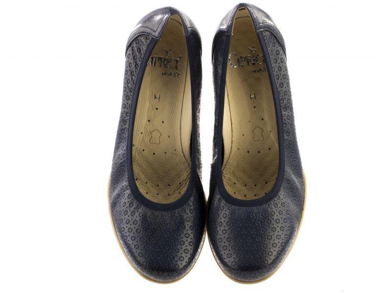 Туфли для женщин Caprice EO78 брендовые, 2017