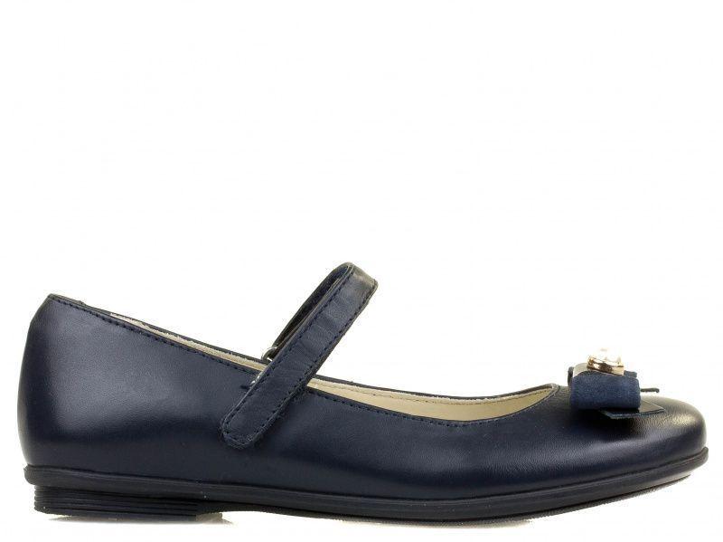 Туфли детские BARTEK ET16 цена обуви, 2017