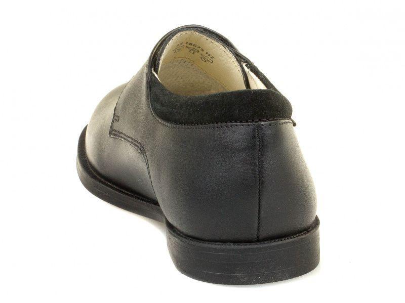 Туфли для детей BARTEK ET18 стоимость, 2017