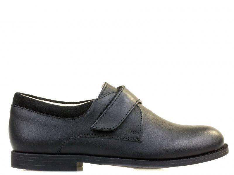Туфли для детей BARTEK ET18 купить в Интертоп, 2017
