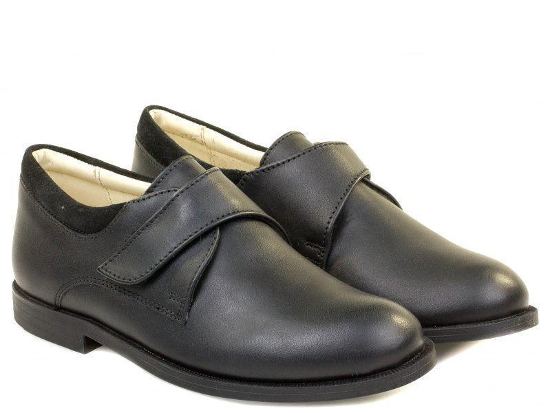 Туфли для детей BARTEK ET18 цена обуви, 2017