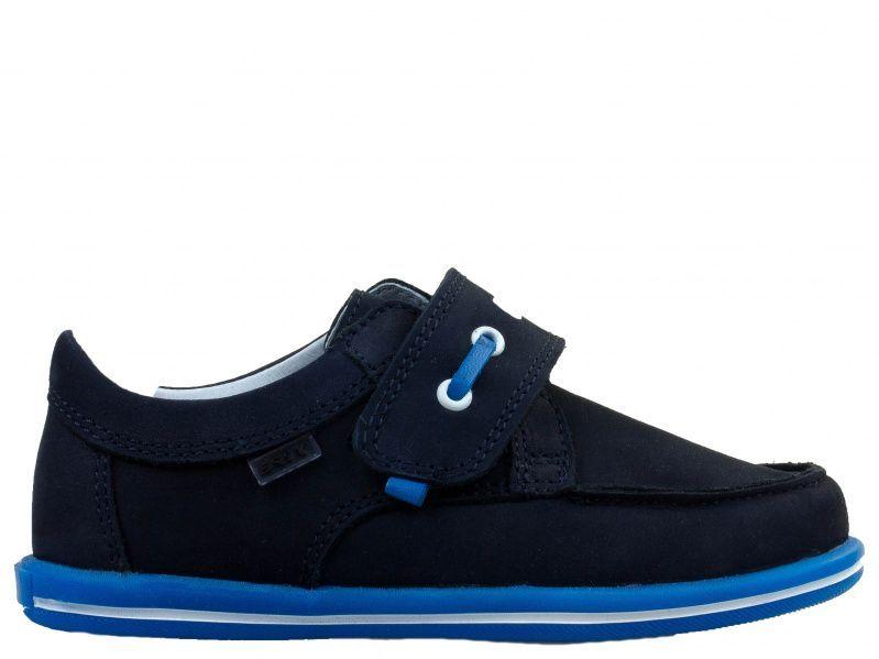 Туфли для детей BARTEK ET21 купить в Интертоп, 2017
