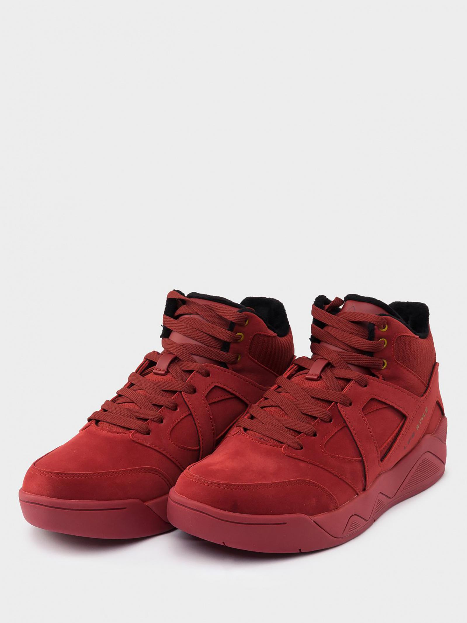 Кросівки  жіночі Peak EW84438M-RED розміри взуття, 2017
