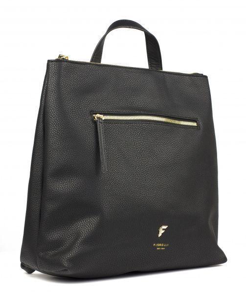 Fiorelli Рюкзак  модель FL531 характеристики, 2017