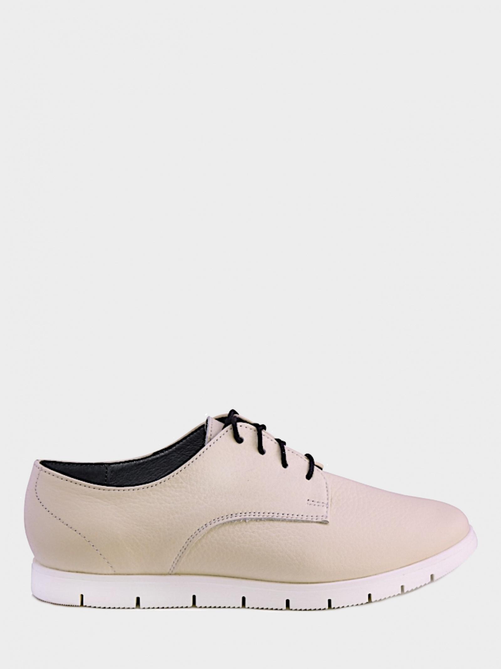 Туфли женские Туфли G1 G1.1.000000330 стоимость, 2017