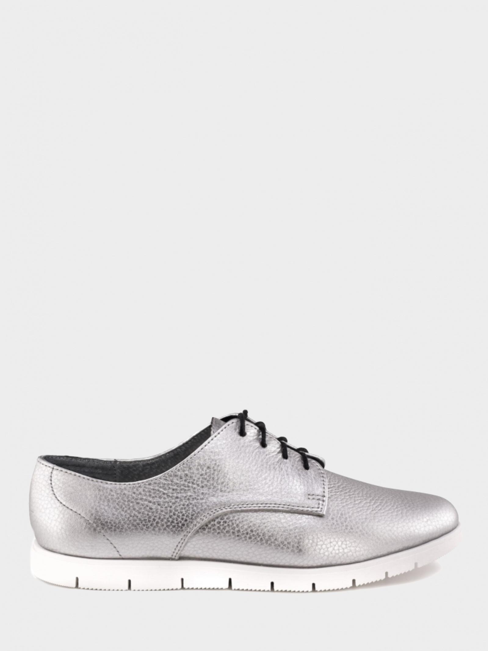 Туфли женские ТУФЛИ G1 G1.1.000000334 стоимость, 2017