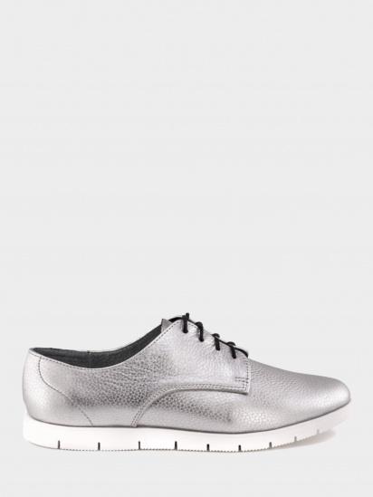 Туфлі та лофери Grace модель G1.1.000000334 — фото - INTERTOP
