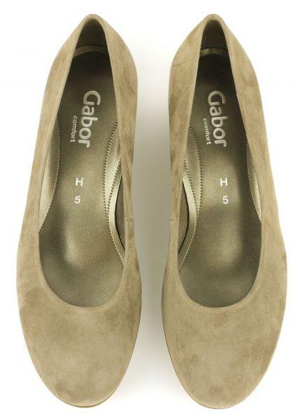 Туфли женские Gabor 66.160-41 цена, 2017