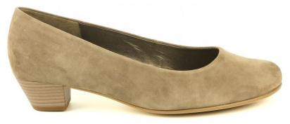 Туфли женские Gabor 66.160-41 брендовые, 2017