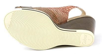 Босоножки женские Gabor 63.871-85 стоимость, 2017