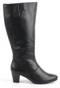 Сапоги женские Gabor GB2103 цена обуви, 2017
