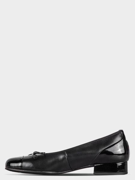 Туфли женские Gabor GB2224 цена обуви, 2017