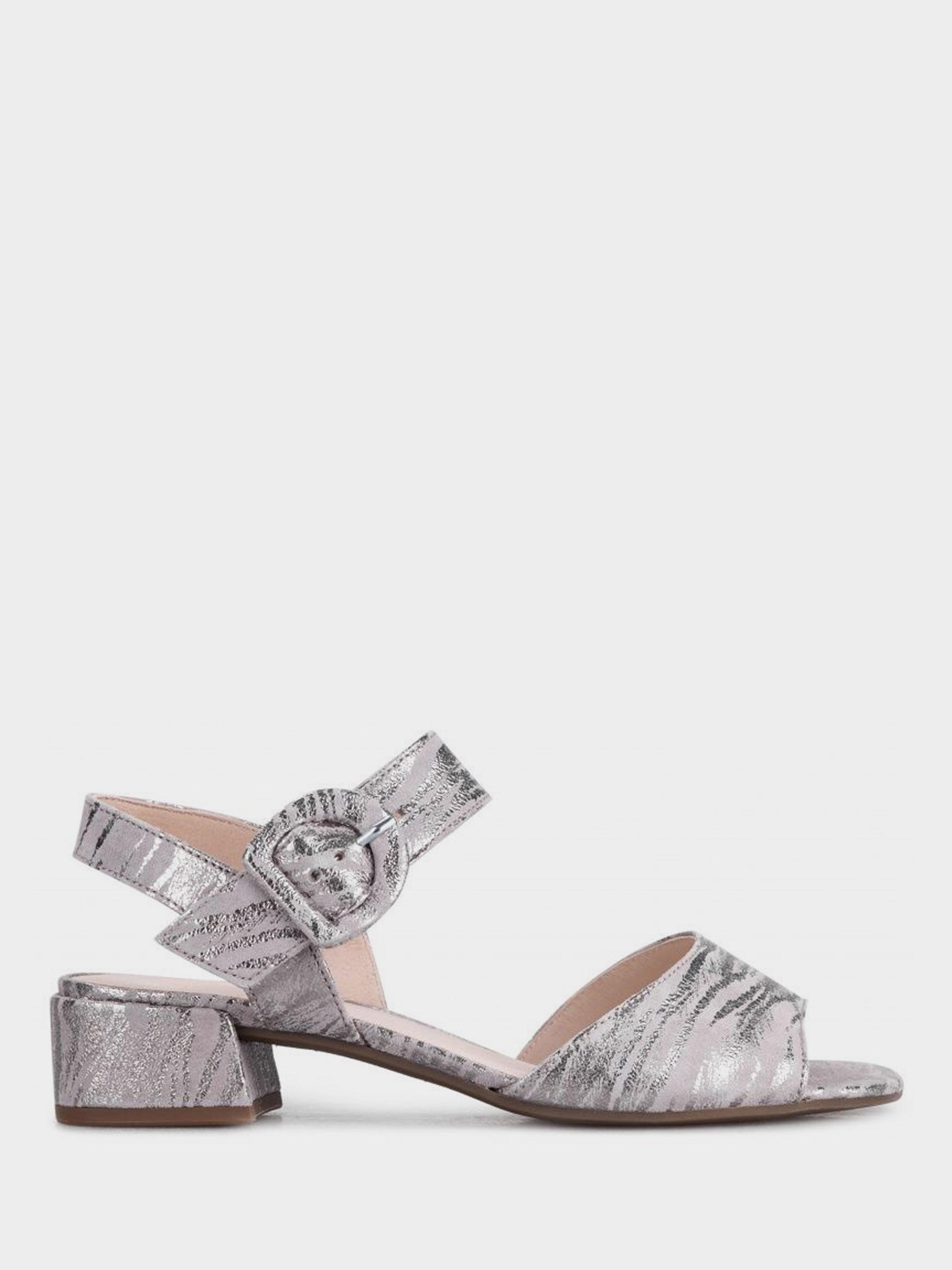 Босоножки для женщин Gabor GB2227 размерная сетка обуви, 2017