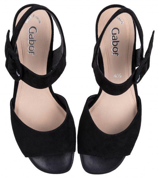 Босоножки для женщин Gabor 21.712.17 купить обувь, 2017