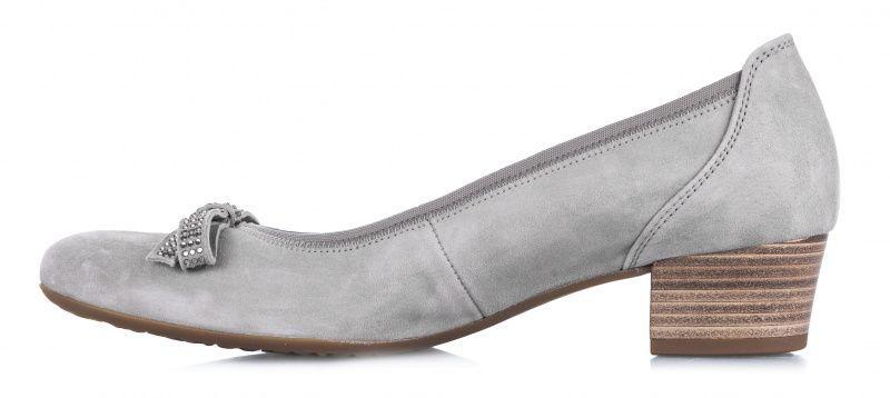 Туфли женские Gabor GB2231 цена обуви, 2017