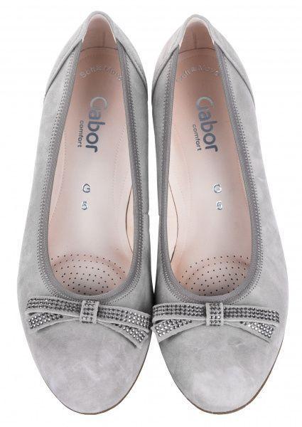 Туфли женские Gabor GB2231 брендовые, 2017