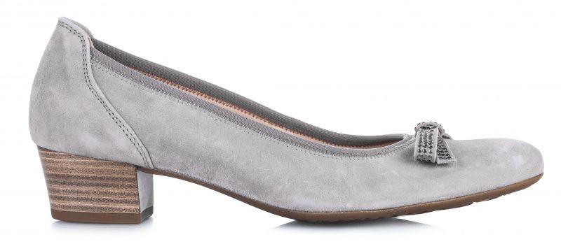 Туфли женские Gabor GB2231 , 2017