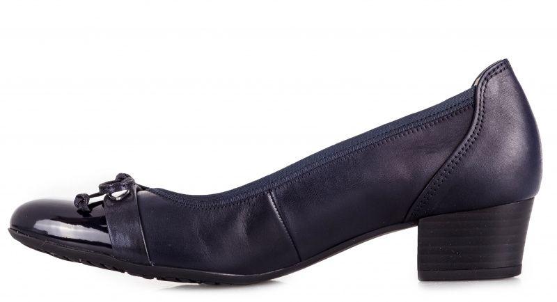 Туфли женские Gabor GB2232 цена обуви, 2017