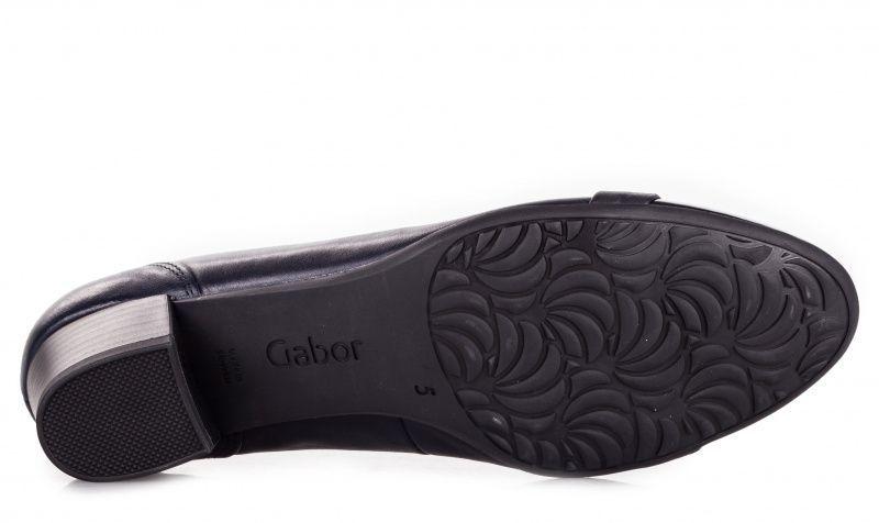 Туфли женские Gabor GB2232 купить онлайн, 2017
