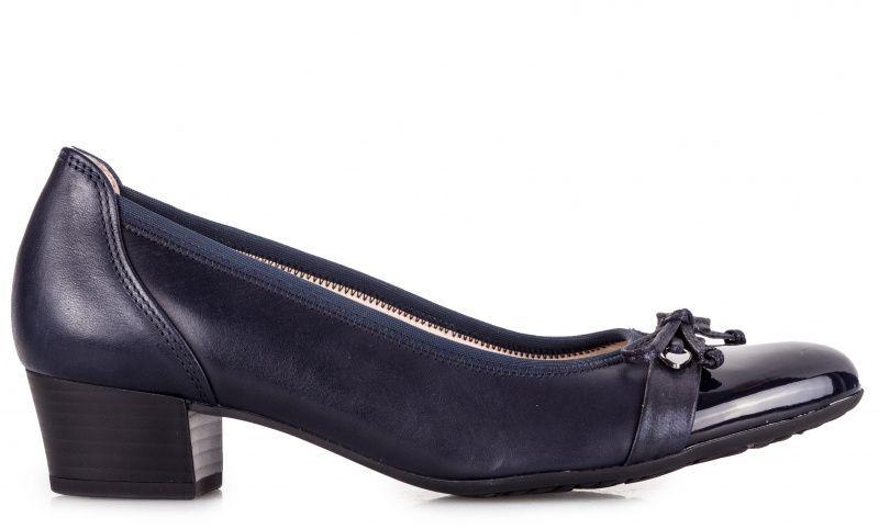 Туфли женские Gabor GB2232 , 2017