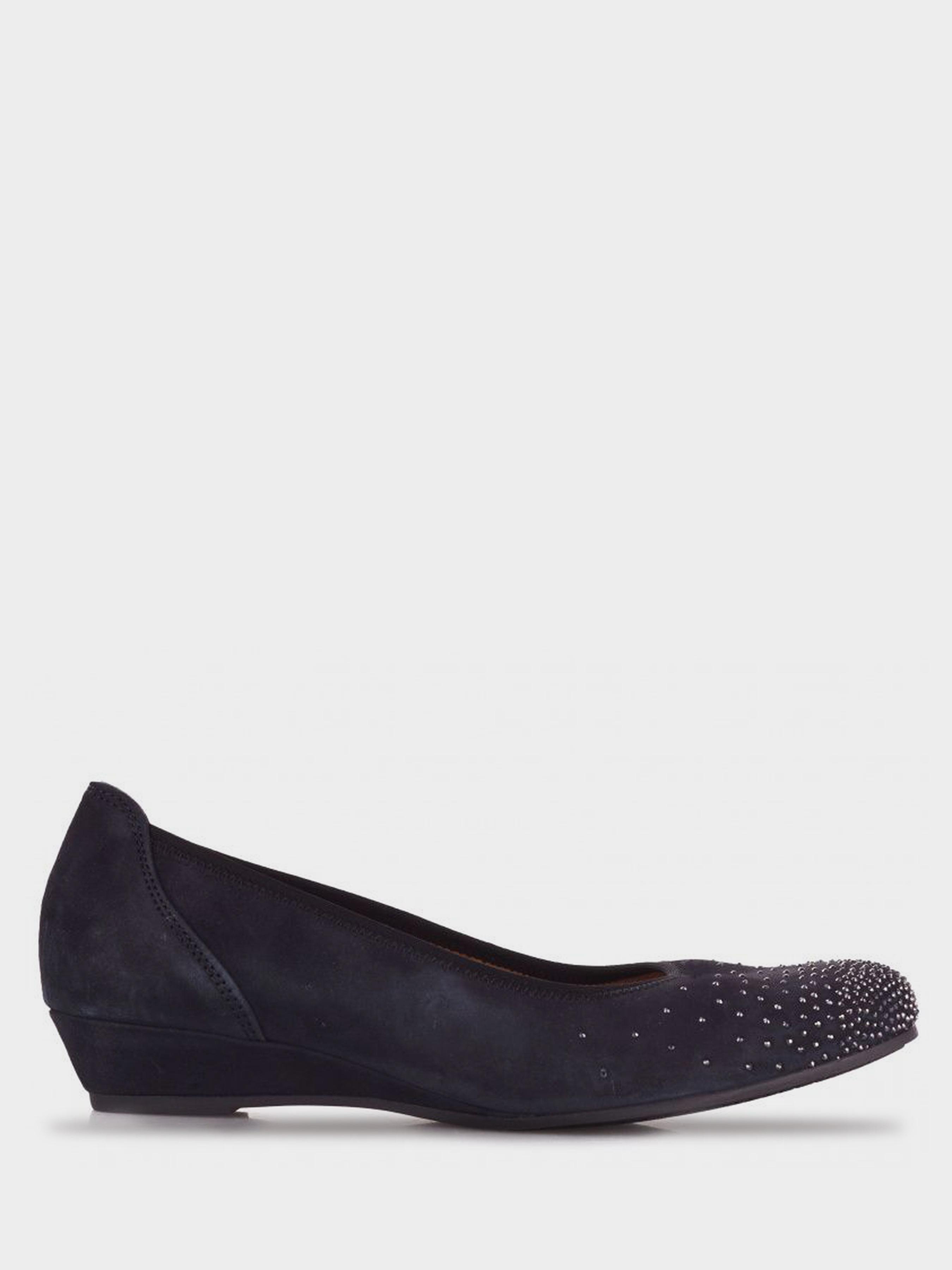 Туфли женские Gabor GB2233 , 2017