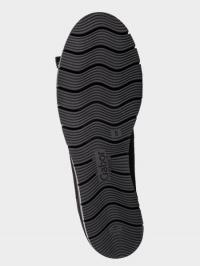 Балетки  жіночі Gabor 23.145.17 розмірна сітка взуття, 2017