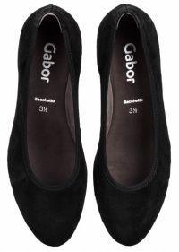Туфли женские Gabor GB2239 примерка, 2017