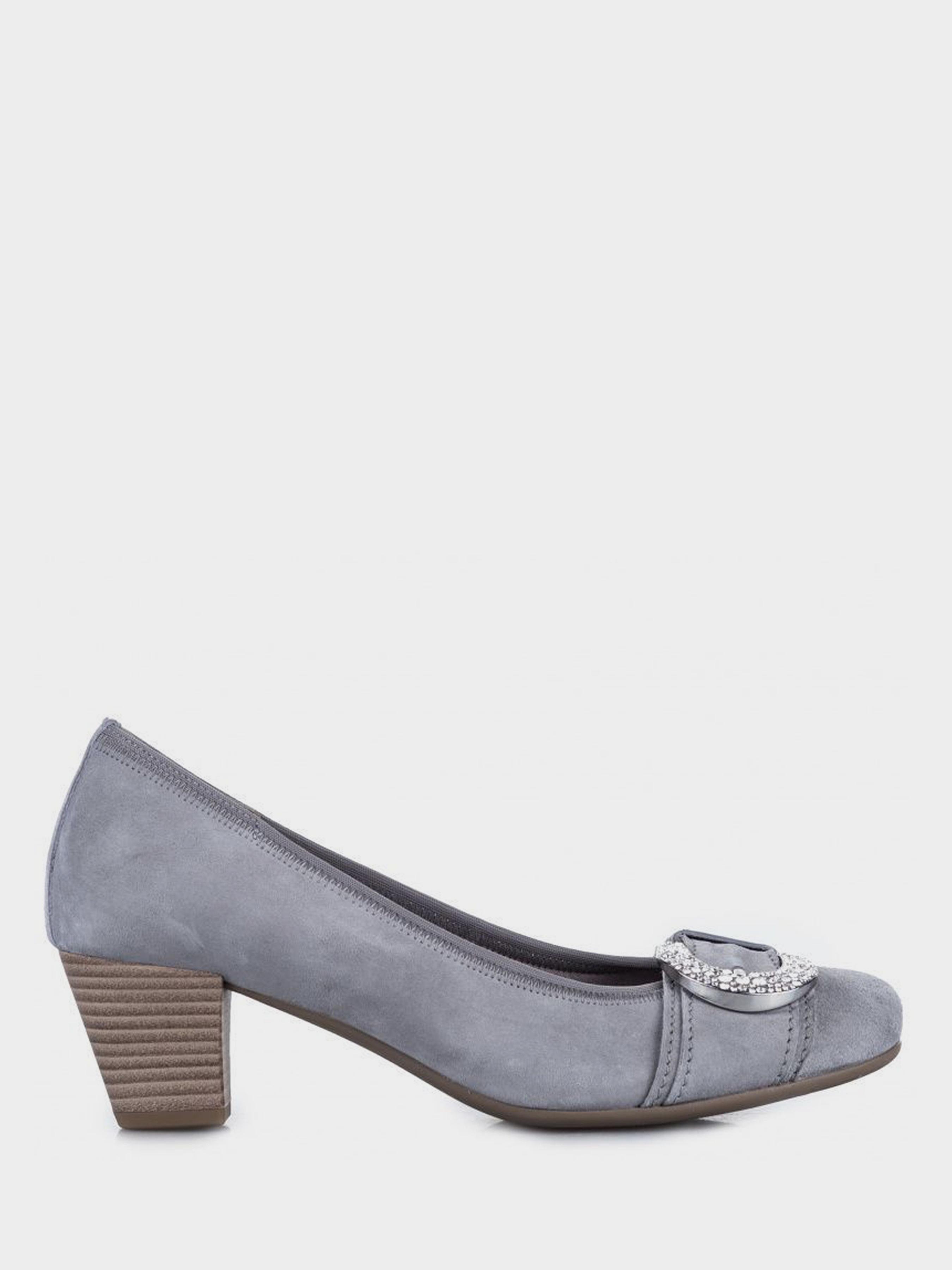 Туфли женские Gabor GB2240 , 2017