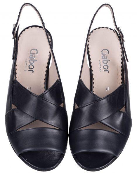 Босоножки женские Gabor GB2243 размерная сетка обуви, 2017