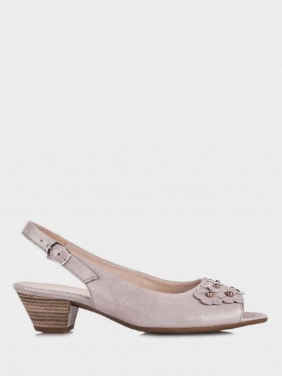 Босоніжки  жіночі Gabor 26.574.14 розмірна сітка взуття, 2017