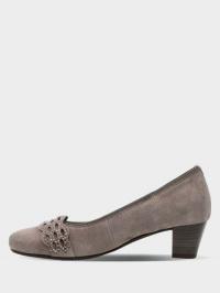 Туфли для женщин Gabor GB2246 примерка, 2017