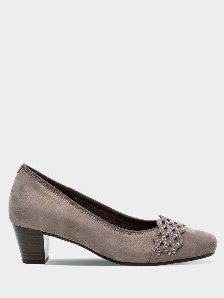 Туфли для женщин Gabor GB2246 брендовые, 2017
