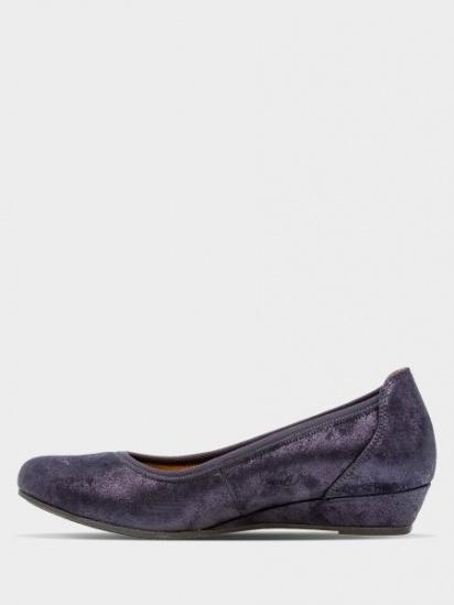 Туфли для женщин Gabor GB2248 примерка, 2017